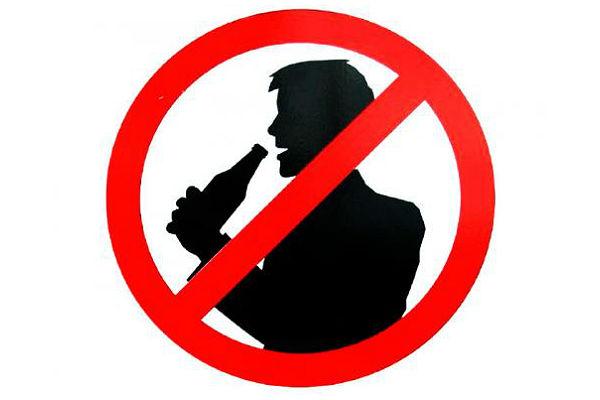 Суд запретил бизнесменам-дебоширам употреблять спирт