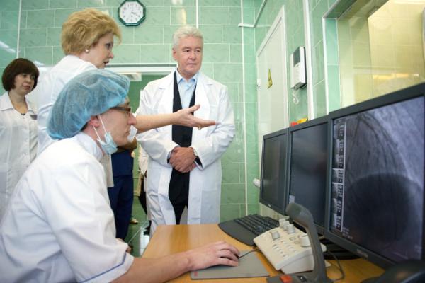 Департамент здравоохранения Москвы  Городская поликлиника