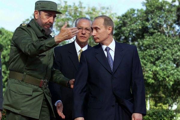 ВГаване начали прощаться сФиделем Кастро