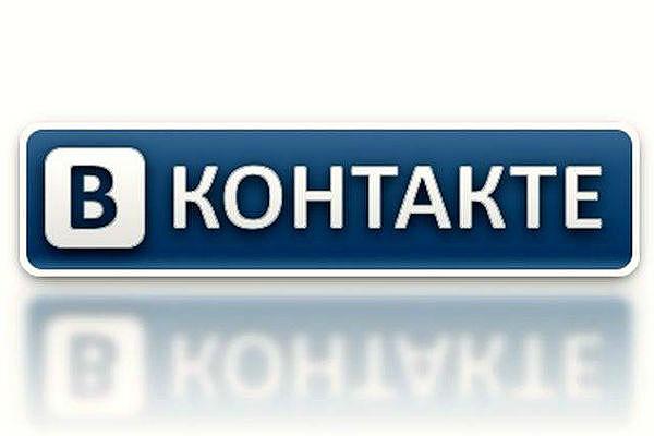 ВКонтакте поддержит работу фонда психологической помощи подросткам «Твоя территория»