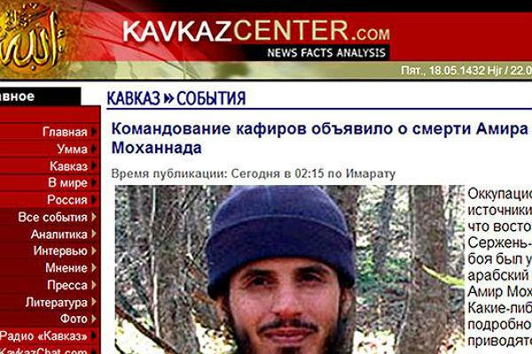 кавказский сайт знакомств