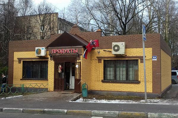 Специалисты: жители России подсели напромоакции искидки