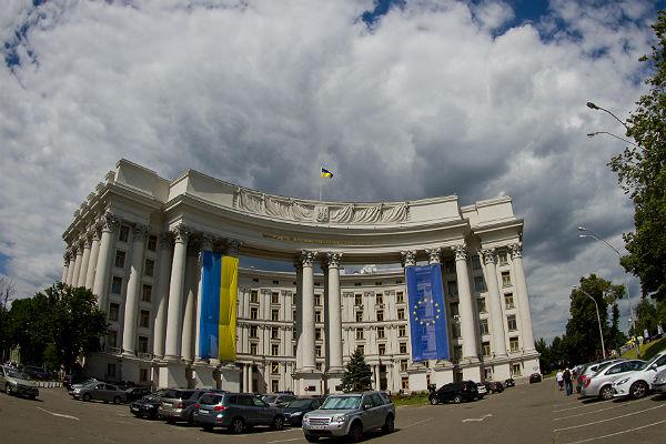 Украина подготовила иск к Российской Федерации о несоблюдении контракта одружбе