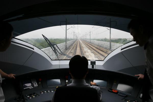 Китайская CRC представила самые новые высокоскоростные поезда