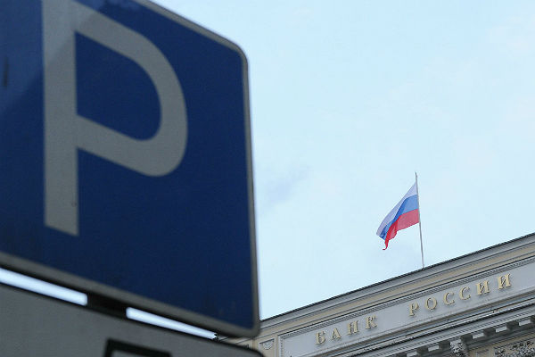 Греф допустил снижение основной ставкиЦБ РФ всередине сентября этого года