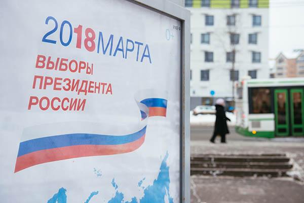 Государственная дума пригласила навыборы неменее 240 иностранных наблюдателей