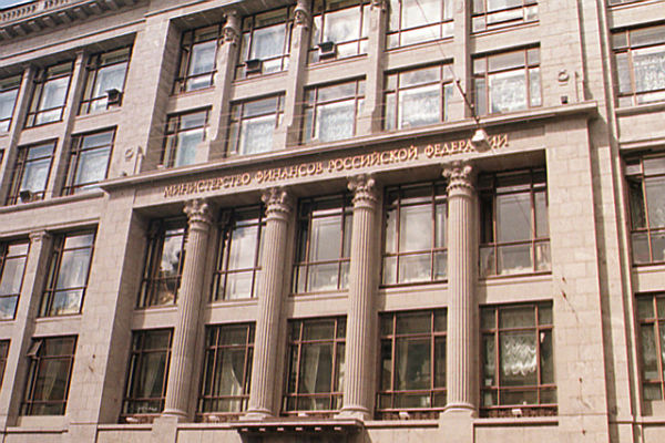 РФ раскритиковала доводы Украины, представленные насуде поделу одолге