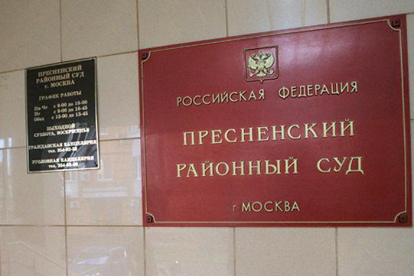 Демушкина задержали в столицеРФ после подачи заявки на«Русский марш»