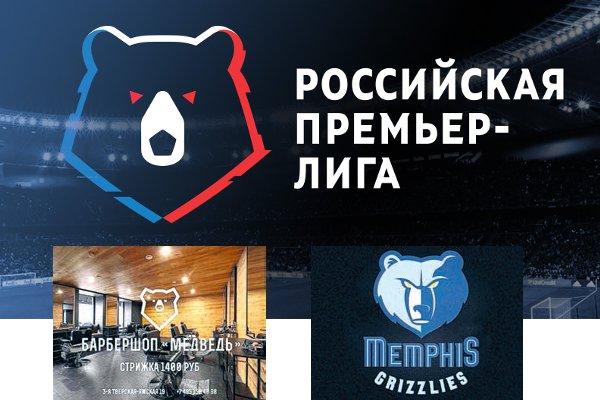 Медведь спохмелья, «Деревня дураков»— Реакция наребрендинг