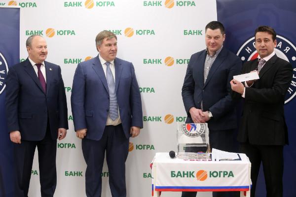 ЖеребьевкаII Кубка Чемпионов Ночной Хоккейной Лиги— банк «Югра» состоялась в российской столице