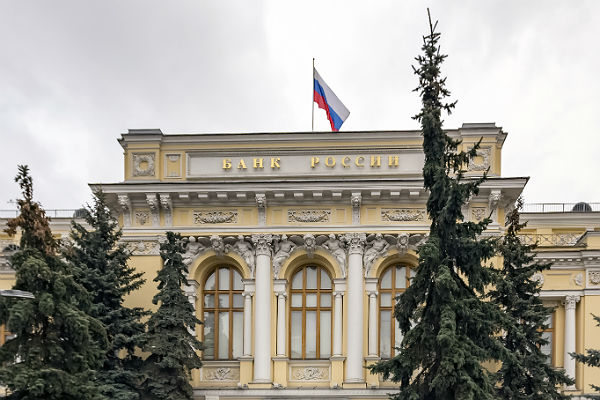 Руководитель Банка Российской Федерации: ставки поипотеке продолжат понижаться