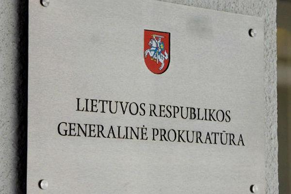 Генпрокуратура Литвы отказалась считать госизменой поездки гимназистов в Российскую Федерацию