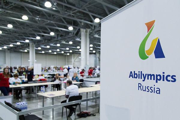Чемпионат «Абилимпикс Российская Федерация 2016» пройдет наВДНХ 0