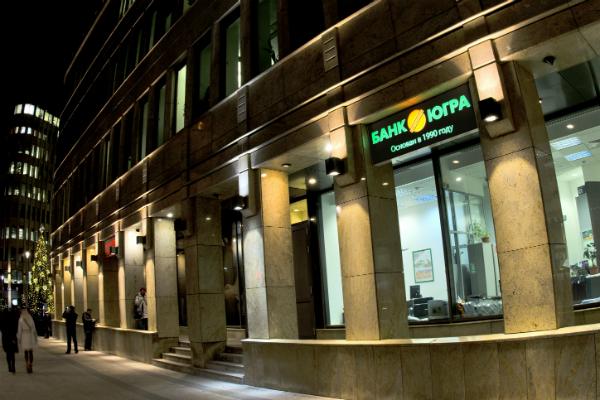 УЦентробанка закончились доводы вспоре с«Югрой»