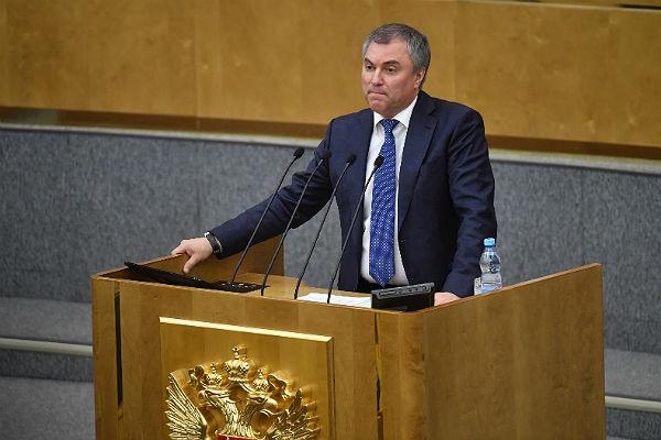 Народные избранники Госдумы обеспокоены финансированием отраслевых институтов