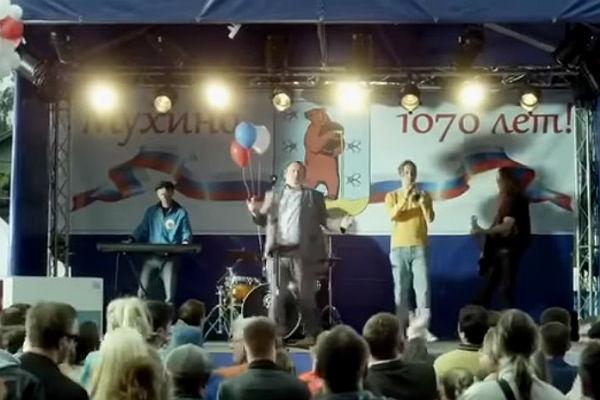«Ленинград» выпустил клип опьющем провинциале-кандидате впрезиденты