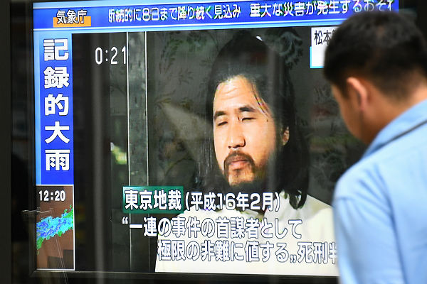 ВЯпонии казнили основоположника секты «Аум Сенрикё»
