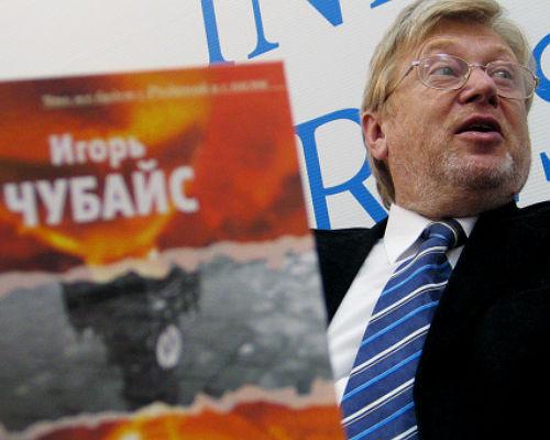 Игорь Чубайс - монархист-государственник о Русской Идее