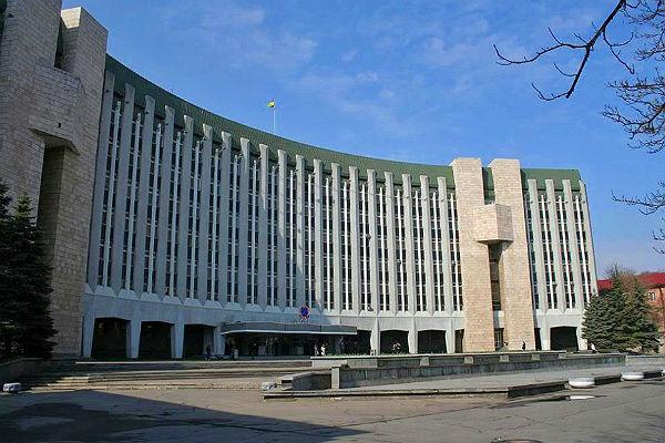 Горсовет Днепра сейчас официально называется Днепровским городским советом