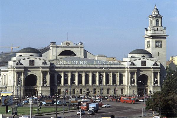 москва. киевский вокзал. фото