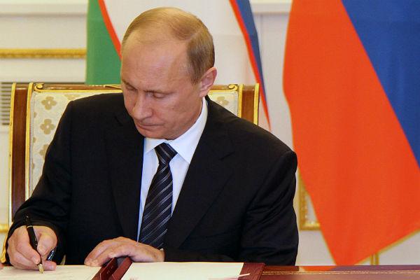 Путин своим указом внес изменения вструктуру ядерного оружейного комплексаРФ