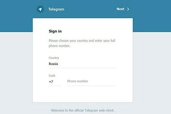 Роскомнадзор пригрозил блокировкой Telegram в РФ