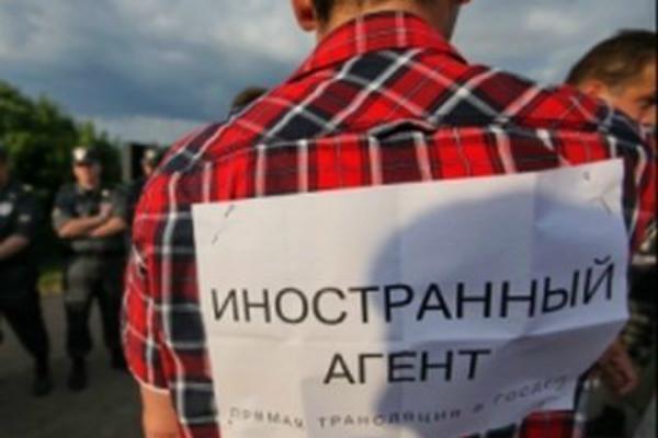 Закон оСМИ-«иностранных агентах» в РФ грозит свободе прессы— Госдепартамент США