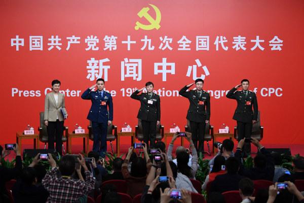 Вустав Компартии Китая внесли имя СиЦзиньпина