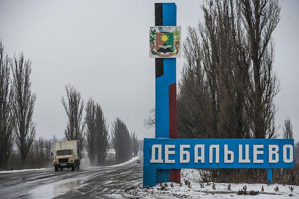 Организаторы объявили опереходе к неменее жестким мерам— Блокада Донбасса