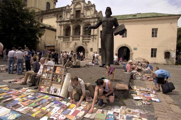 На Украине изымают российские книги
