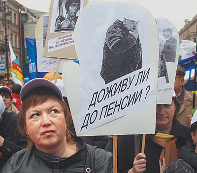 кто похудел на кремлевской диете