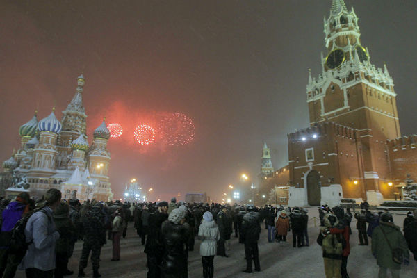 год красной: