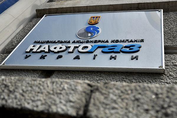 Британский суд позволил заморозку активов «Газпрома»