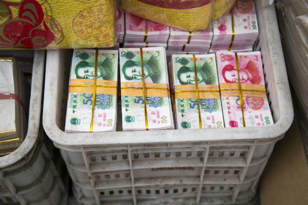 КНР запустил платежную систему, работающую вюанях ирублях