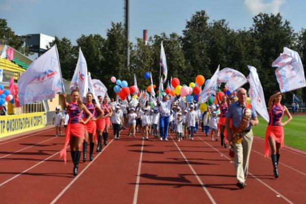 Москва получила национальную премию вобласти физкультуры испорта 2016 года