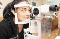 глазной герпес