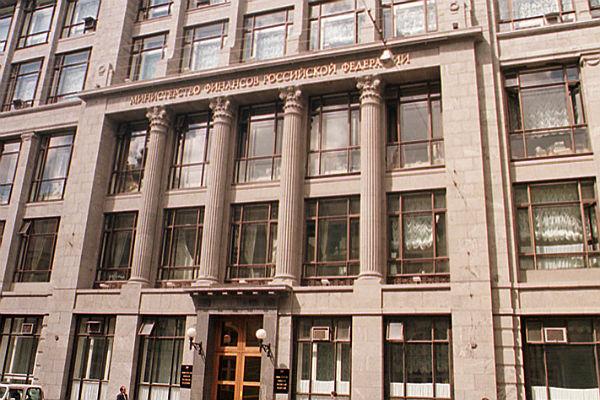 Продажа «народных облигаций» стартует 26апреля