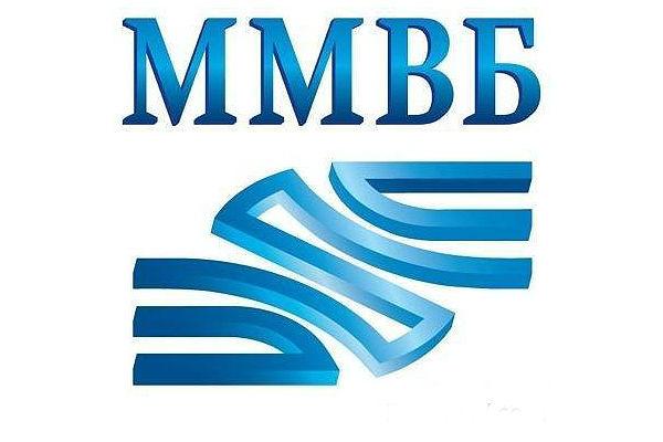 Индекс ММВБ впервый раз вистории поборол отметку в2 тысячи пунктов