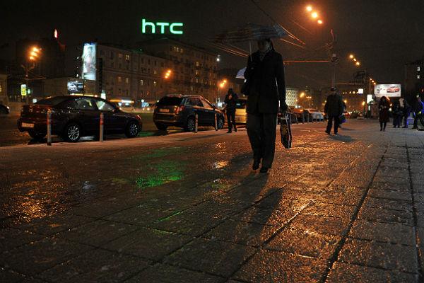 В москве идет дождь песня скачать
