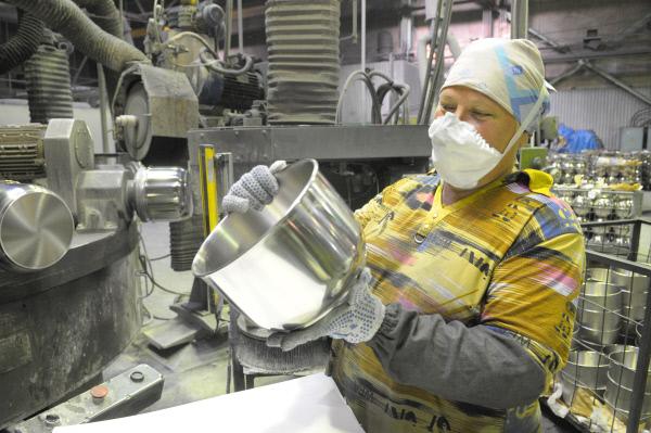 сущности, Вредные условия труда химическая промышленность вот