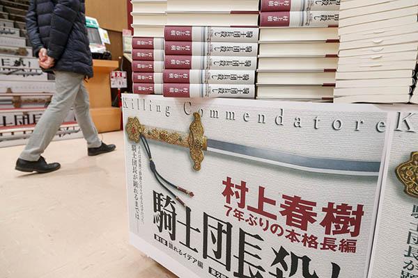 Мураками вошел вшорт-лист премии «Худшее описание секса влитературе»