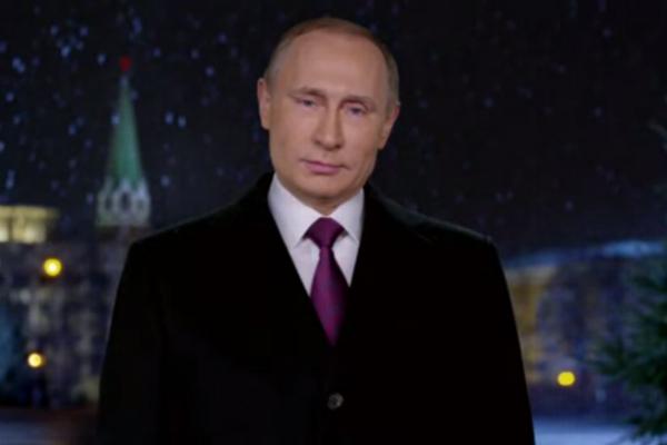 Путин в новогоднем обращении призвал россиян к единству в трудное время