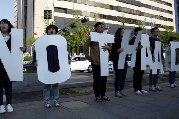 Китай призвал прекратить развертывание в Южной Корее американской ПРО