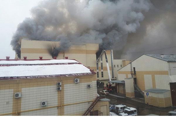 СиЦзиньпин выразил сожаления всвязи сосмертельным пожаром вКемерово