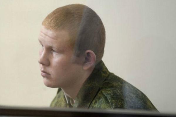 ВАрмении потребовали пожизненного срока для русского военного Пермякова