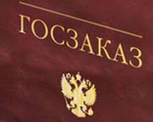 В 2011 году экономия средств в бюджете Томска, выделенных на госзакупки, составила около 1,5 млрд. рублей