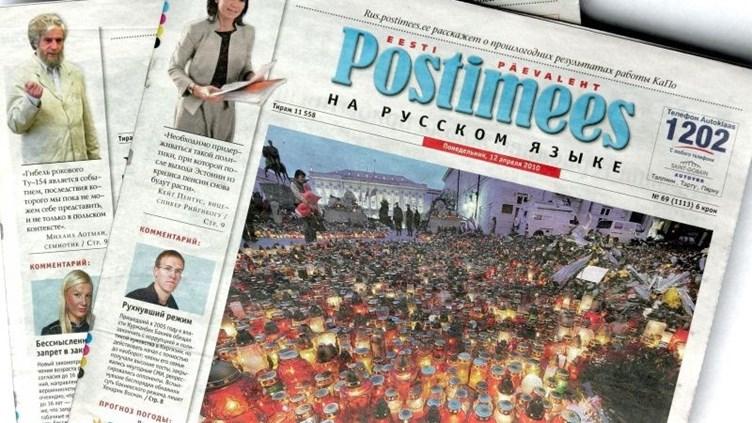 Занимательная «русофобия»: вЭстонии прекратили выпуск прессы нарусском языке