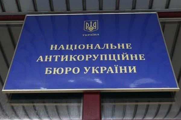 http://www.trud.ru/userfiles/gallery/9b/b_9b6ff93816684954fd79cb6f2243ac95.jpg