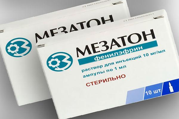 Украина перестала поставлять в Российскую Федерацию медпрепарат «Мезатон»