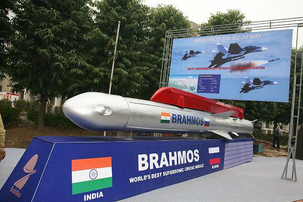 РФиИндия удачно запустили сверхзвуковую ракету «БраМос»